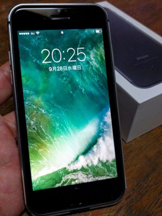 「iPhone7 128G ブラック」39,100円と予想以上の高額買取でニンマリ♪