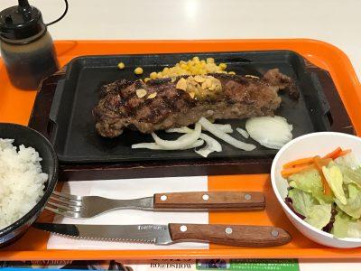 いきなりステーキ サーロイン