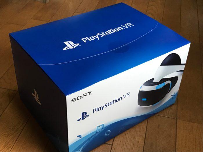 PlayStation VR 開封