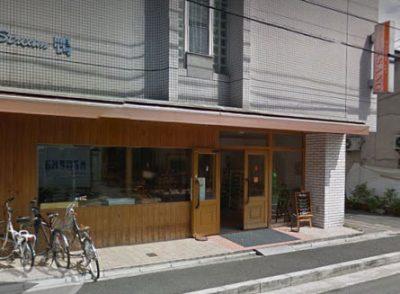asano 京都 パン