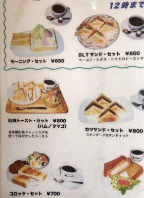 maki サンドイッチ メニュー