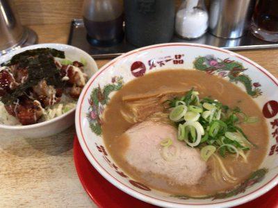 天下一品ラーメン 唐マヨ定食