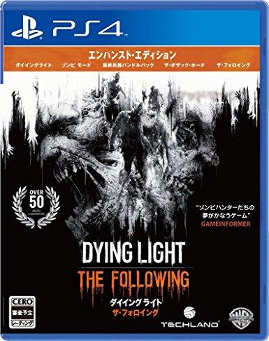ダイイングライト:ザ・フォロイング エンハンスト・エディション PS4