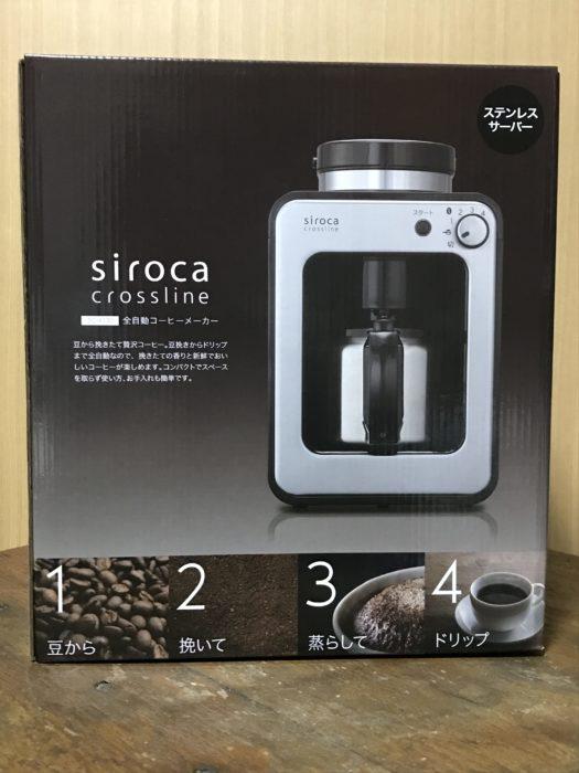 siroca 全自動コーヒーメーカー SC-A-130