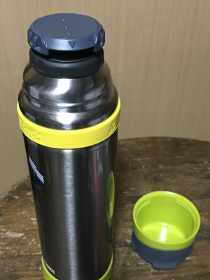 サーモスステンレスボトル/FFX-900