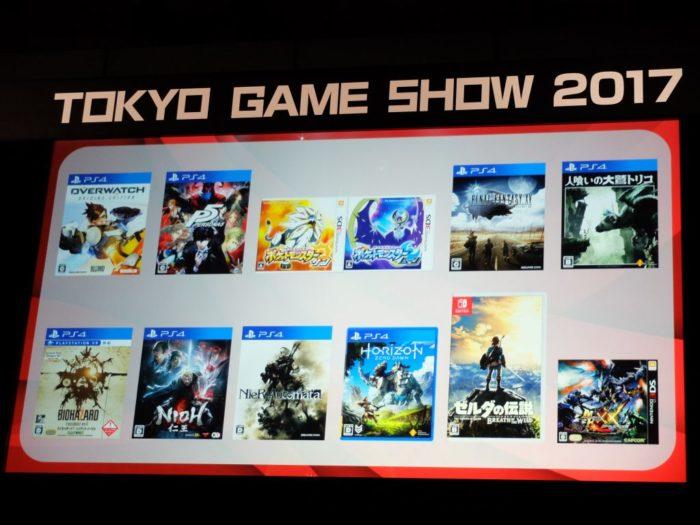 「日本ゲーム大賞 2017」発表 大賞は「ゼルダの伝説 ブレス オブ ザ ワイルド」