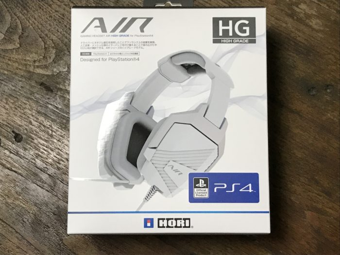 「GAMING HEADSET AIR HIGH GRADE for PlayStation4」購入