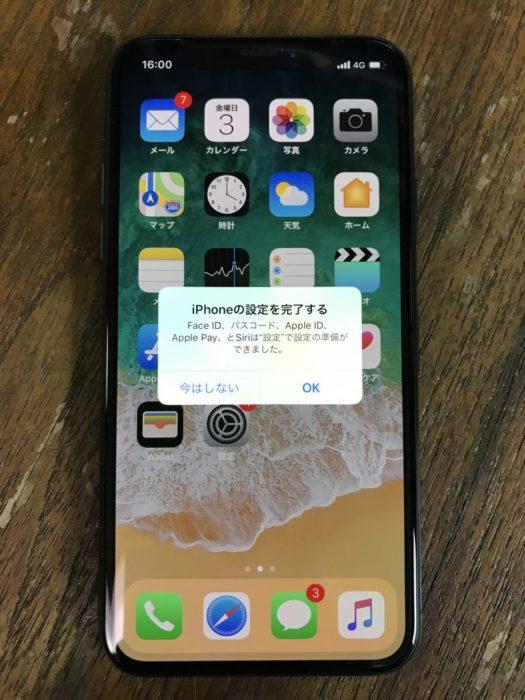 「iPhone X」データ引継ぎの注意点・復元と初期設定