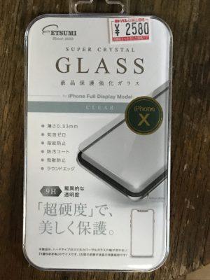 保護ガラスフィルム