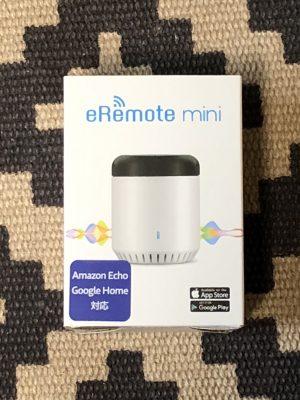 スマートリモコン「eRemoto mini」