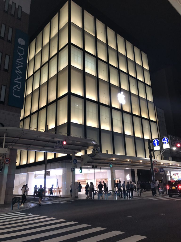 apple store kyoto