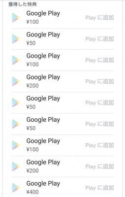 googlepay