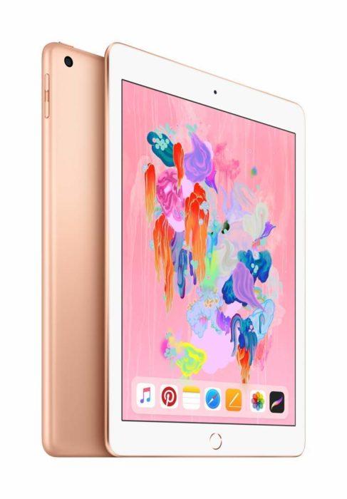 iPad 9.7 32GB (ゴールド)を購入。やっぱり安定の使い勝手です。
