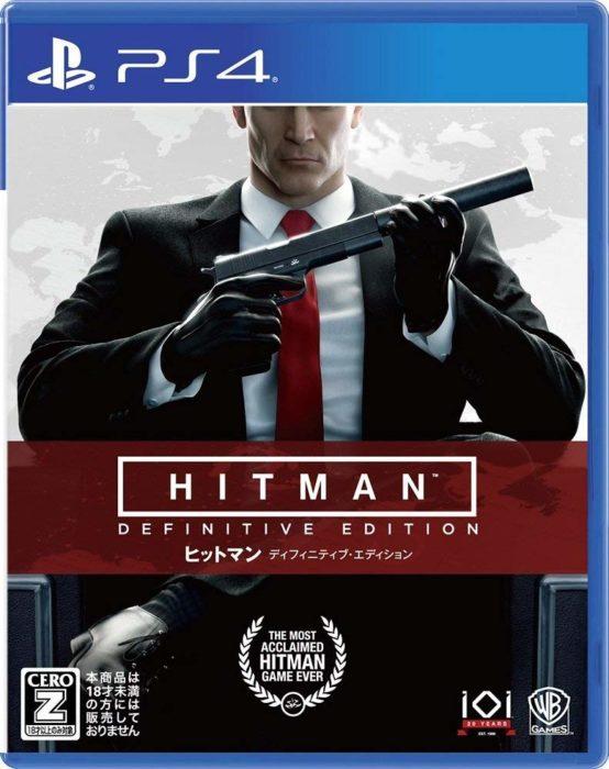 「ヒットマン ディフィニティブ・エディション」PS4