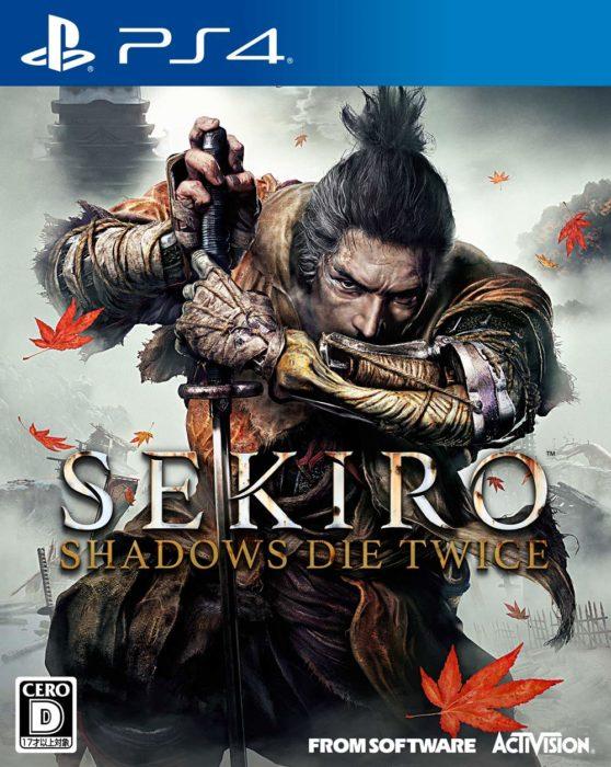 そろそろ「SEKIRO: SHADOWS DIE TWICE」PS4の紹介をしてみましょうか。