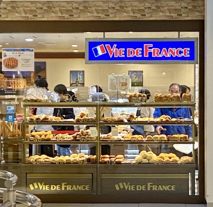 「Vie De France(ヴィ・ド・フランス)」のパンを久しぶりにいただきました