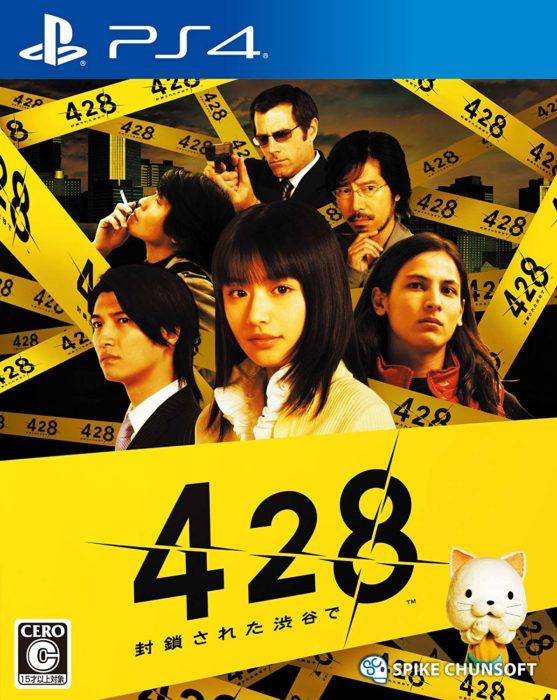 「428〜封鎖された渋谷で〜」PS4