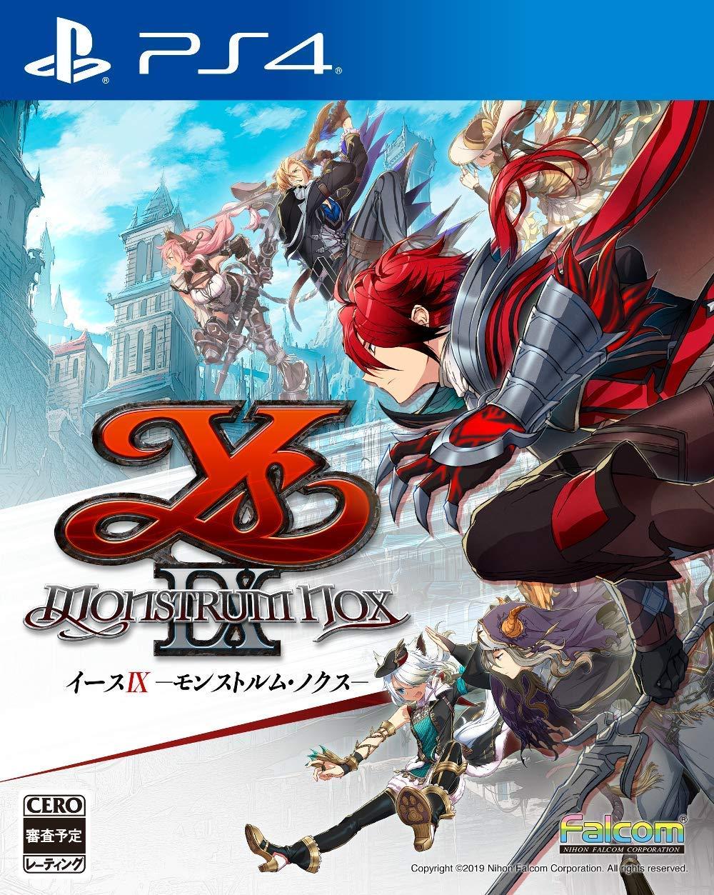 イースIX -Monstrum NOX - PS4