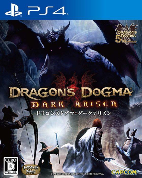 ドラゴンズドグマ:ダークアリズン – PS4 オープンワールドRPGが好きなら迷わず遊ぶべし