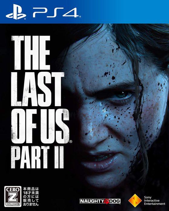 The Last of Us Part II を遊び終えて思うこと・・・