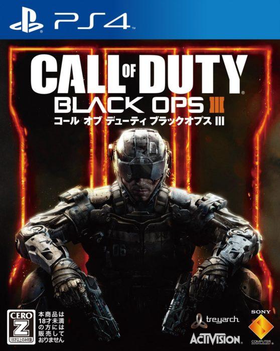 「コール オブ デューティ ブラックオプス III」を無料ダンロード〜PSStore