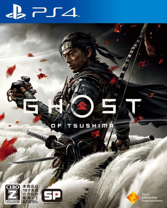 Ghost of Tsushima(ゴースト・オブ・ツシマ)は、海外発の時代劇ながら違和感ない仕上がり♪