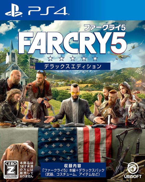 「FARCRY 5」&「FARCRY NEW DAWN」