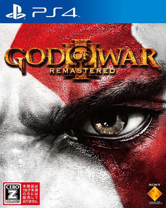 9月の「PlayStation Plus」は~ GOD OF WAR III Remastered ~が100円