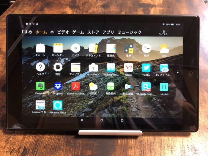 「Fire HD 10」このスペックで1万円はお買い得!