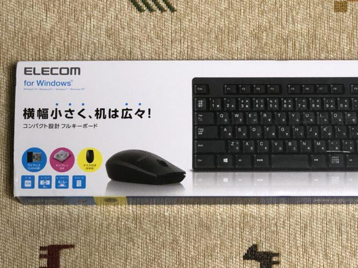 ELECOMワイヤレスキーボード&マウスを購入