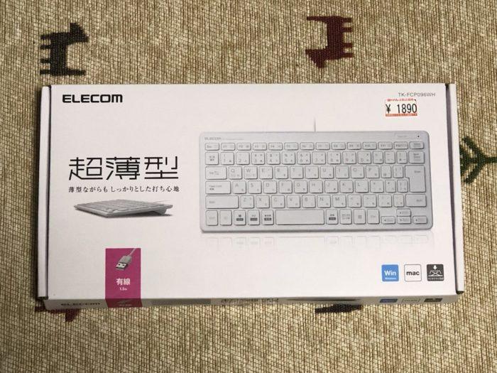 有線小型のMac用のキーボードってあまり売ってないんですね。